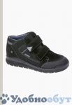 Ботинки Ricosta арт. 11-2816