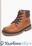 Ботинки S'cool арт. 11-2496