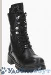 Ботинки Alpino арт. 33-8465