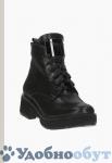 Ботинки DONO LIOTTI арт. 33-3620