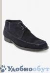 Ботинки Momodesign арт. 22-3722