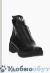 Ботинки DONO LIOTTI арт. 33-3621