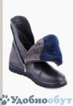 Ботинки LAB MILANO арт. 33-6842