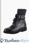 Ботинки Zenux арт. 33-4329