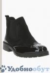Ботинки IMAC арт. 33-6262