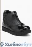 Ботинки KENKA арт. 11-2563