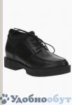 Ботинки Chezoliny арт. 33-4361