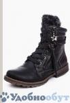 Ботинки S'cool арт. 11-2498