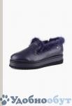 Туфли женские LAB MILANO арт. 33-4851