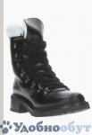 Ботинки R&Renzi арт. 33-9170