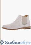 Ботинки Vittorio Virgili арт. 33-9489