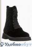Ботинки Grand Style арт. 33-6401