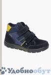 Ботинки Ricosta арт. 11-2957