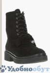 Ботинки Vitacci арт. 33-8619