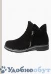 Ботинки Milana арт. 33-5493