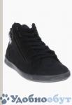 Ботинки Dali арт. 33-4592