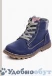 Ботинки PlayToday арт. 11-2436