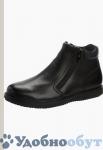 Ботинки TESORO арт. 11-2510