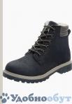 Ботинки Crosby арт. 11-2231