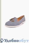 Лоферы SUNCOLOR BY BROSSHOES арт. 33-7266