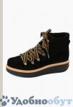 Ботинки Elena арт. 33-3993