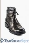 Ботинки MJUS арт. 33-3030