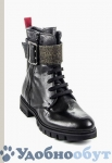 Ботинки DONNA CAROLINA арт. 33-6221
