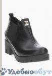 Ботинки Sandm арт. 33-11333