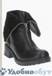 Ботинки El Tempo арт. 33-3295