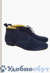 Ботинки Pascucci арт. 33-5998