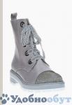 Ботинки Pertini арт. 33-8870