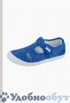 Текстильная обувь MURSU арт. 11-2054