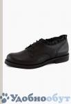 Ботинки Elena арт. 33-3900