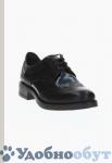Туфли OLIVIA арт. 33-5038