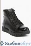 Ботинки MAKFLY арт. 33-2512
