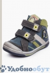 Ботинки PlayToday арт. 11-2835
