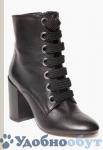 Ботинки BAGATT арт. 33-10024