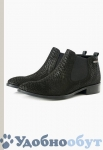 Ботинки BOSCCOLO арт. 33-9786