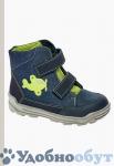 Ботинки Ricosta арт. 11-2852