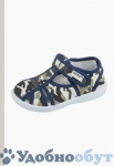 Текстильная обувь MURSU арт. 11-2072