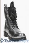 Ботинки Alpino арт. 33-8470