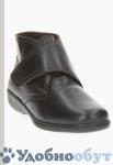 Ботинки El Tempo арт. 33-3287