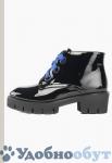 Ботинки MADELLA арт. 33-5282
