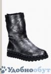 Ботинки Grand Style арт. 33-6390