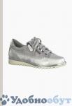 Ботинки на шнурках Jana арт. 33-5586