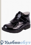 Ботинки Gulliver арт. 11-2614