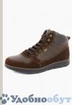 Ботинки Ralf Ringer арт. 22-2432