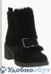 Ботинки MADELLA арт. 33-5298