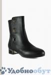 Ботинки Guido Sgariglia арт. 33-4867