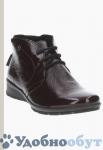 Ботинки IMAC арт. 33-6263